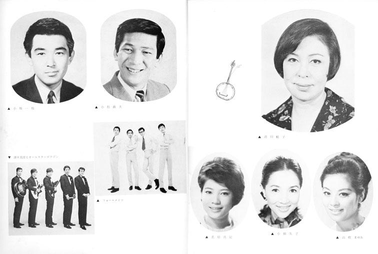 安田伸の画像 p1_30
